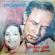 Bhimsen Joshi & Vani Jairam Bhajanamrit 2392 468 Devotional LP Vinyl Record