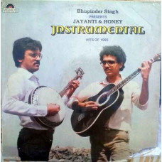 Bhupinder Singh Instrumental Hits of 1985 Jayanti & Honey VBLP 1002 Instrumental Lp Vinyl Record