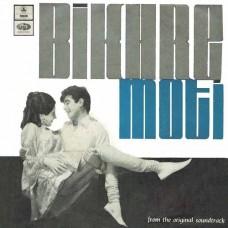 Bikhre Moti EMOE 2113 Bollywood Rare EP Record