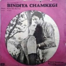 Bindiya Chamkegi 7EPE 7860 Bollywood EP Vinyl Record
