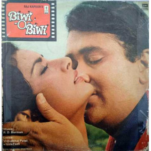 Biwi O Biwi PEALP 2041 Bollywood LP Vinyl Record