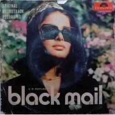 Black Mail 2221 095 Bollywood EP Vinyl Record
