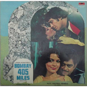 Bombay 405 Miles 2392 201 Bollywood Movie LP Vinyl