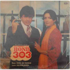 Bond 303  ECLP 5932 Bollywood Movie LP Vinyl Record