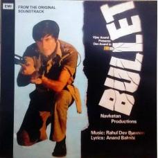 Bullet 7EPE 7313 Movie EP Vinyl Record