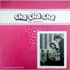 Cha Cha Cha HFLP 3556 Bollywood Movie LP Vinyl Record