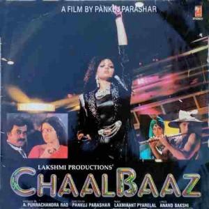 Chaalbaaz SHFLP 1/1360 Bollywood Movie LP Vinyl Re