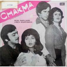 Chakma 7EPE 7888 Bollywood Movie EP Vinyl Record