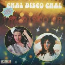 Chal Disco Chal - 2392 996 LP Vinyl Record