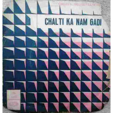 Chalti Ka Naam Gadi EMOE 2300 Bollywood EP Vinyl Record