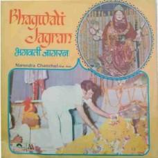 Narendra Chanchal Bhagwati Jagran 2675 220 Devotional LP Vinyl Record