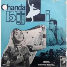 Chanda Aur Bijli TAE 1541Movie EP Vinyl Record