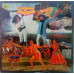 Charanon Ki Saugandh SFLP 1237 Bollywood LP Vinyl Record