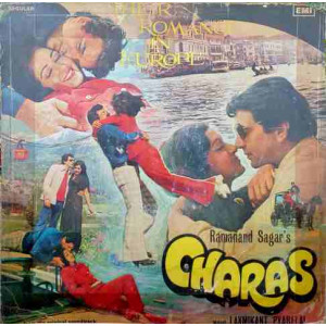 Charas ECLP 5457 Movie LP Vinyl Record