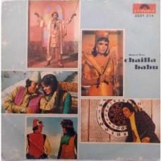 Chailla Babu 2221 214 Bollywood Movie EP Vinyl Record