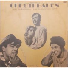 Chhoti Bahen ECLP 5845 Bollywood LP Vinyl Record