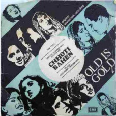 Chhoti Bahen TAE 1588 Bollywood Movie EP Vinyl Record