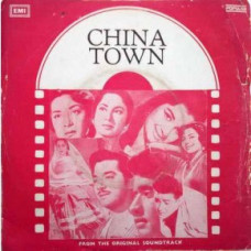 China Town EMGPE 5021 Bollywood Movie EP Vinyl Record