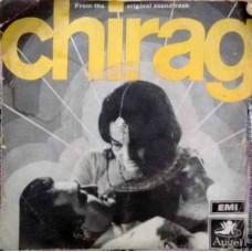 Chirag TAE 1519 Bollywood EP Vinyl Record