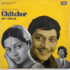 Chitchor 7EPE 7244 Bollywood EP Vinyl Record