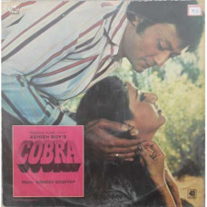 Cobra  45NLP 1140 Bollywood Movie LP Vinyl Record