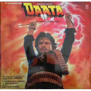 Daata SHFLP 11324 Bollywood Movie LP Vinyl Record