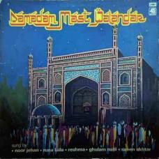 Damadam Mast Qalandar 45ALP 4001 Ghazals LP Vinyl Record