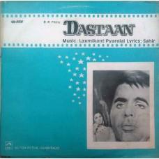 Dastaan SHFLP 3589 Bollywood LP Vinyl Record