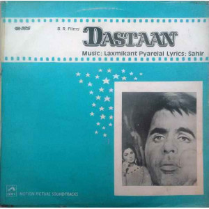 Dastaan SHFLP 3589 Bollywood LP Vinyl Record