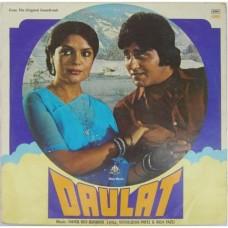Daulat PEALP 2049 LP Vinyl Record