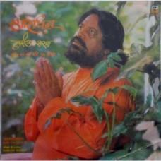 Hari Om Sharan ECSD 2877 LP Vinyl Record