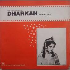 Dharkan HFLP 3538 Bollywood lp vinly record