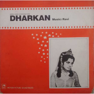 Dharkan HFLP 3538 Bollywood lp vinly record