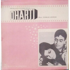 Dharti HFLP 3503 Bollywood LP Vinyl Record
