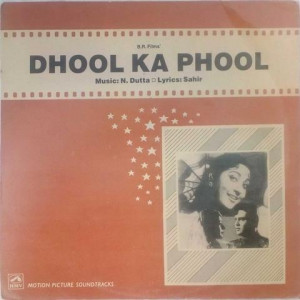 Dhool Ka Phool HFLP 3528 Movie LP Vinyl Record