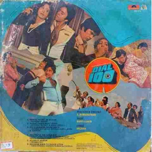 Dial 100 2392 275 Bollywood Movie LP Vinyl Record