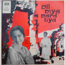 Dil Diya Dard Liya ECLP 5404 Movie LP Vinyl Record