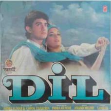 Dil SHFLP 1/1366 Bollywood Movie LP Vinyl Record
