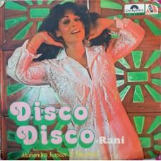 Disco Disco 2220 220 Bollywood EP Vinyl Record