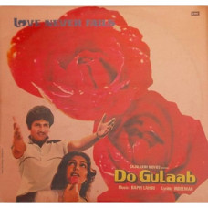 Do Gulaab ECLP 5880 Movie LP Vinyl Record