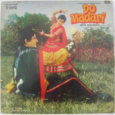 Do Madari ECLP 8928 Punjabi LP Vinyl Record