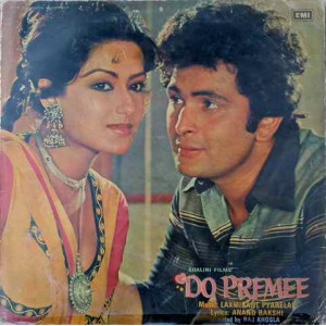 Do Premee ECLP 5668 Bollywood LP Vinyl Record