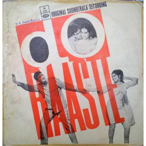 Do Raaste 3AEX 5278 Bollywood Movie LP Vinyl Recor
