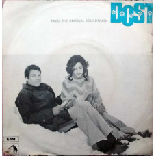 Dost 7EPE 7029 Bollywood EP Vinyl Record