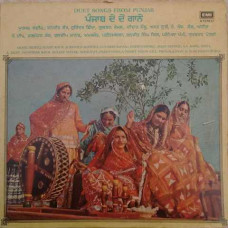 Duet Songs From Punjab ECSD 3068 Punjabi LP Vinyl Record