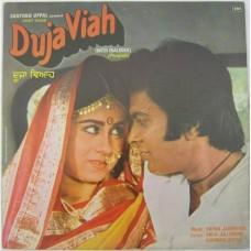 Duja Viah ECLP 8943 LP Vinyl Record