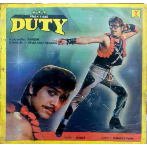 Duty SFLP 1111 Movie Bollywood LP Vinyl Record