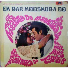 Ek Bar Mooskura Do 2392 013 Bollywood Movie LP Vinyl Record