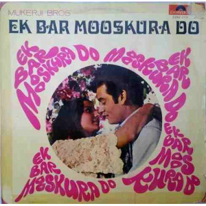 Ek Bar Mooskura Do 2392 013 Bollywood Movie LP Vin