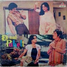Ek Nai Paheli 2392 407 Bollywood LP Vinyl Record